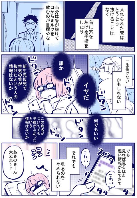 blog+68