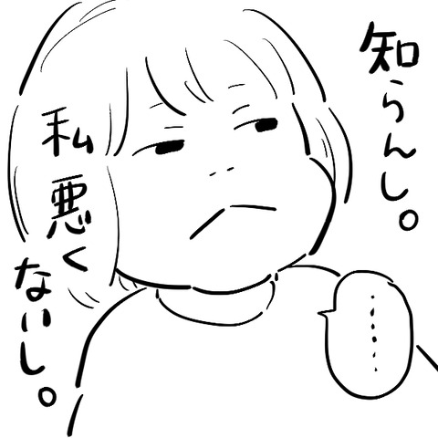blog+355