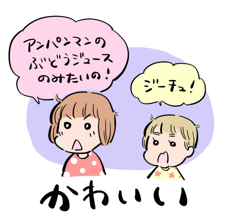 blog+299