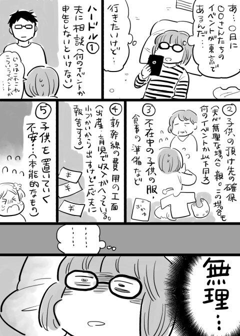 フッ重02