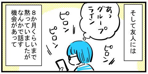 過去次女編0066