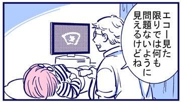blog157