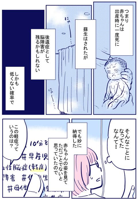 blog+72