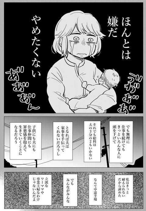 幼保_10