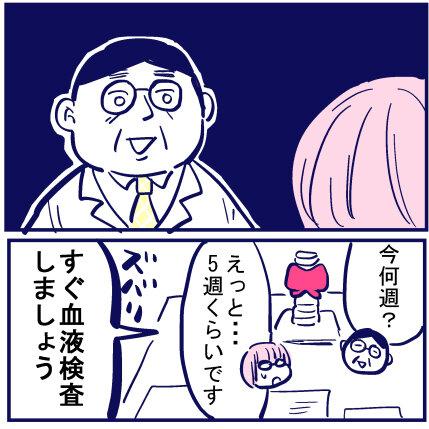 blog+344
