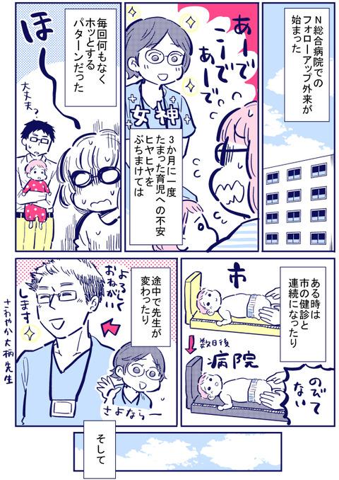 blog+274
