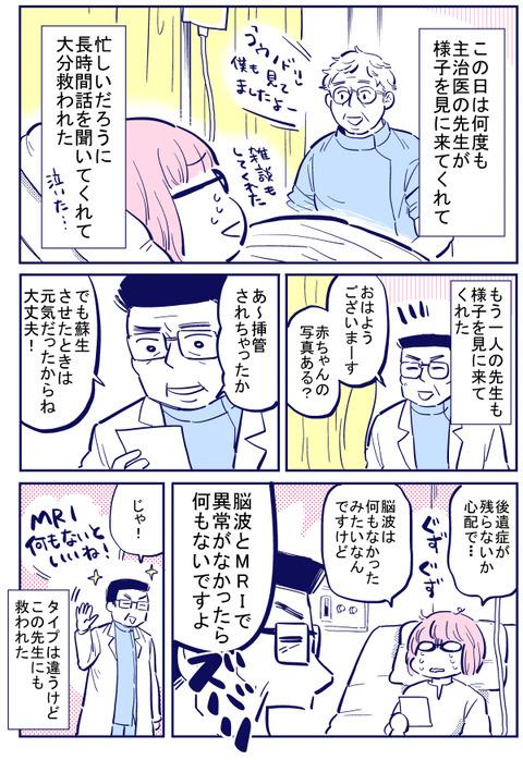 blog+69