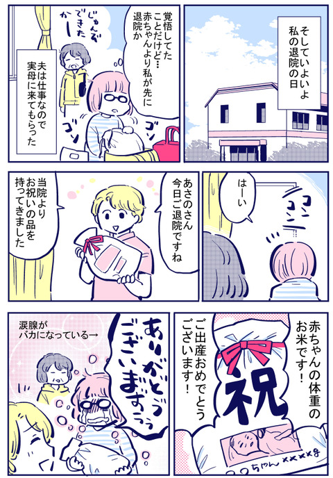 blog+145