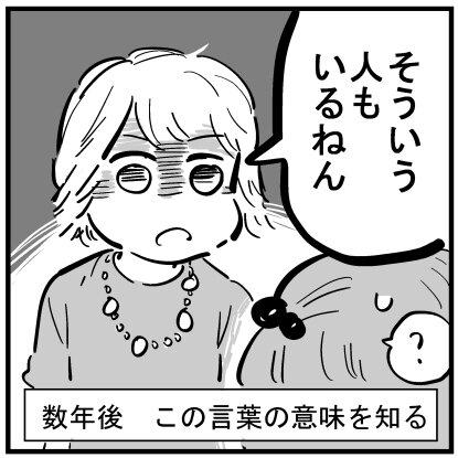 blog+317