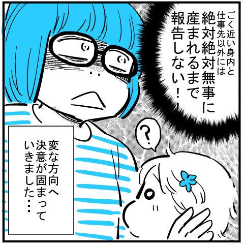 過去次女編0069