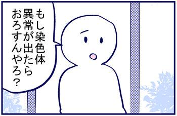 blog184