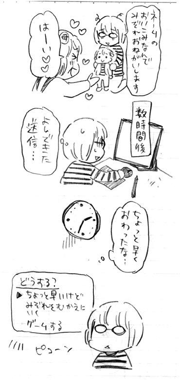 blog257