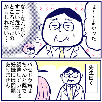 blog+347