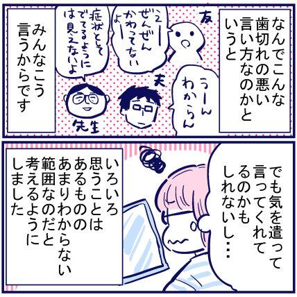 blog+354