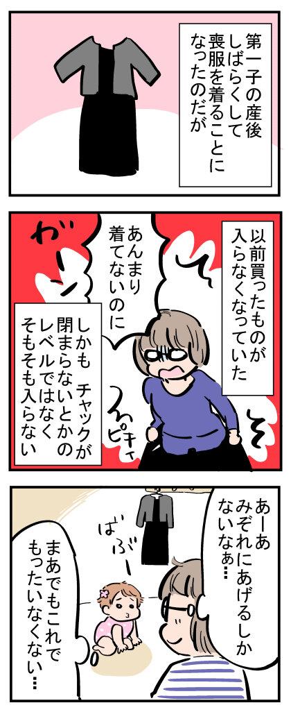 blog+86