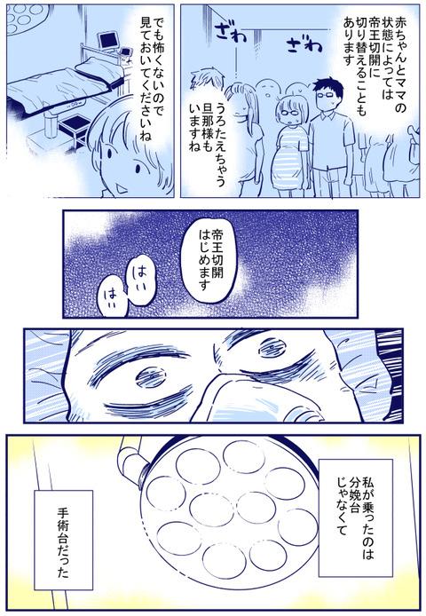 blog+34