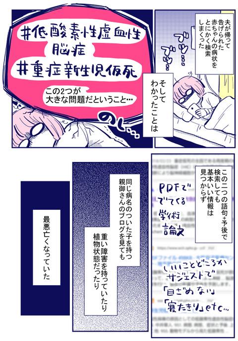 blog+67