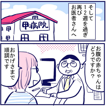 blog+346