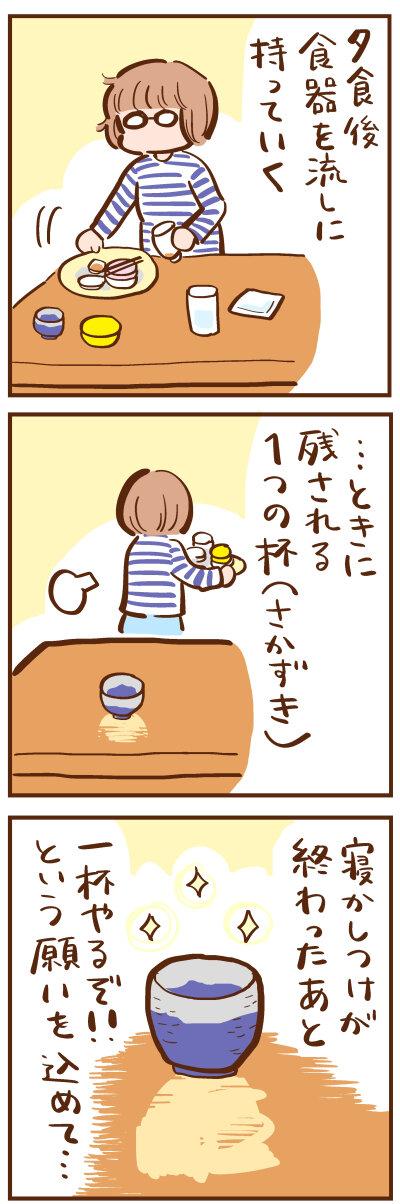 blog+191