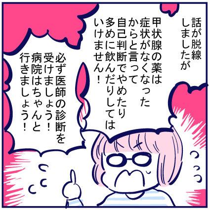 blog+351