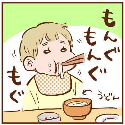 blog+319