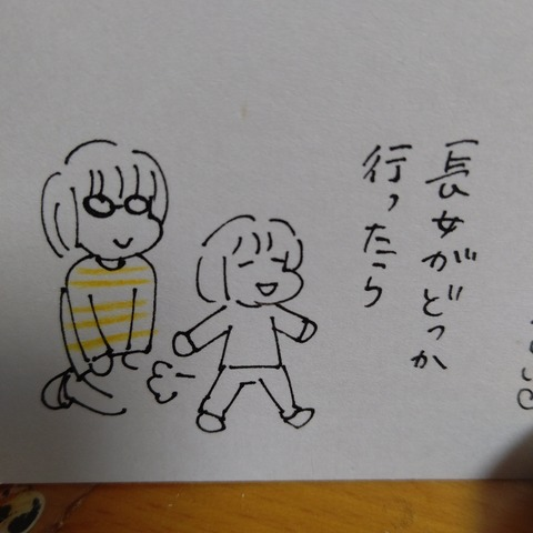 DSC_1578