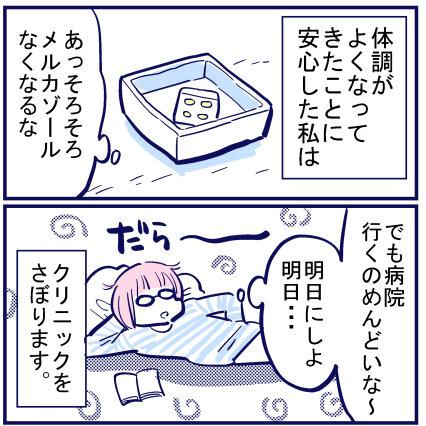 blog+339