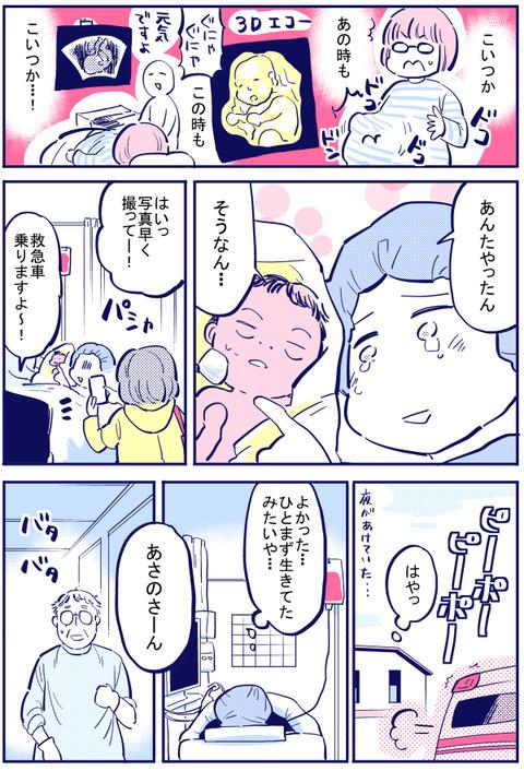 blog+40