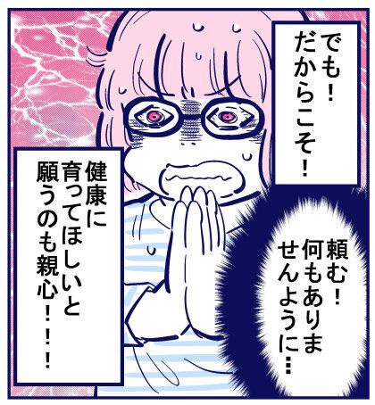 blog+278