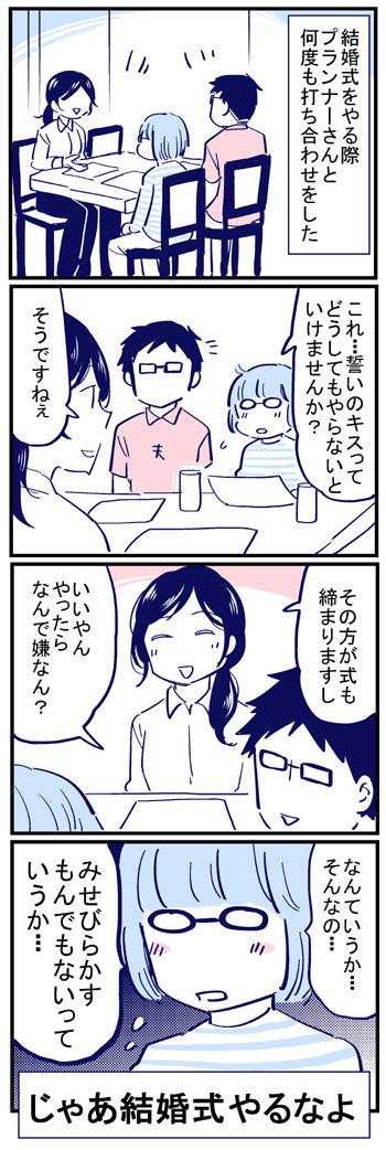 blog+1