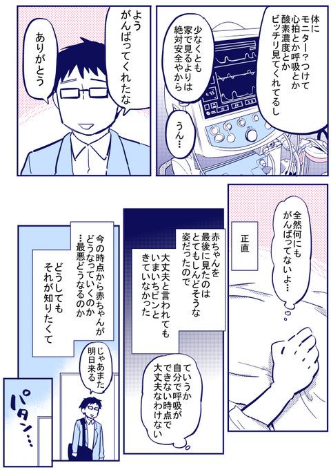 blog+65