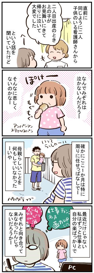 blog+17