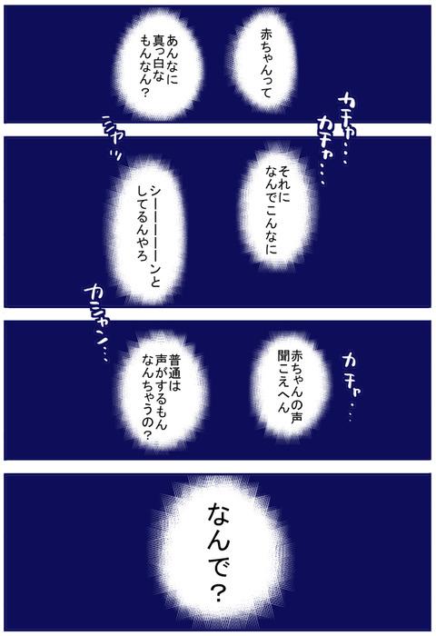 blog+37