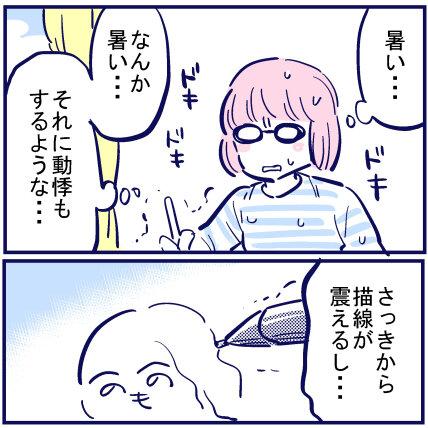 blog+330