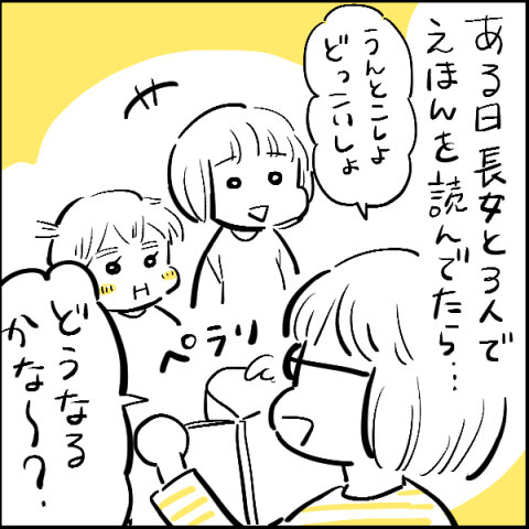 blog356