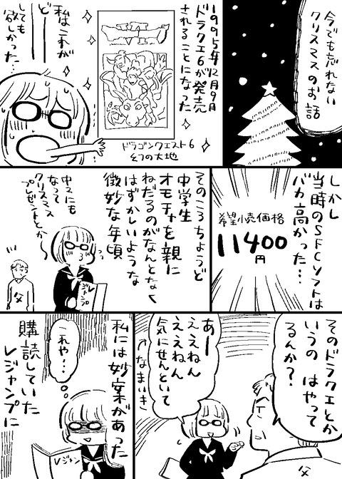 IMG_20200320_194718