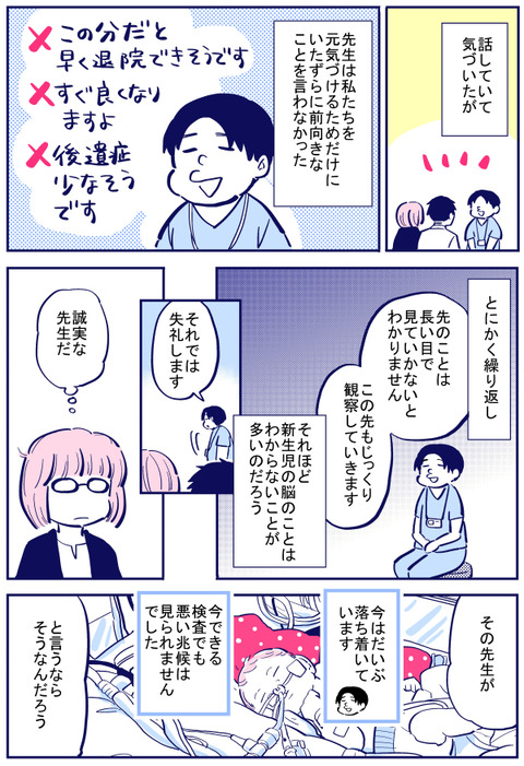 blog+118