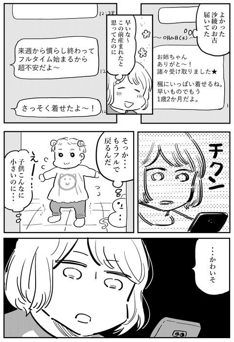 幼保_03