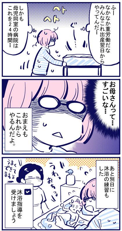 blog+170