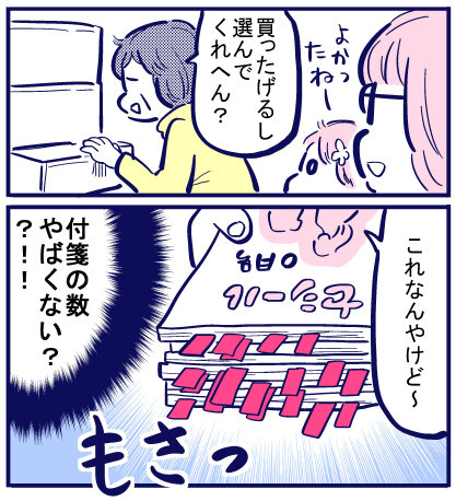 blog+265