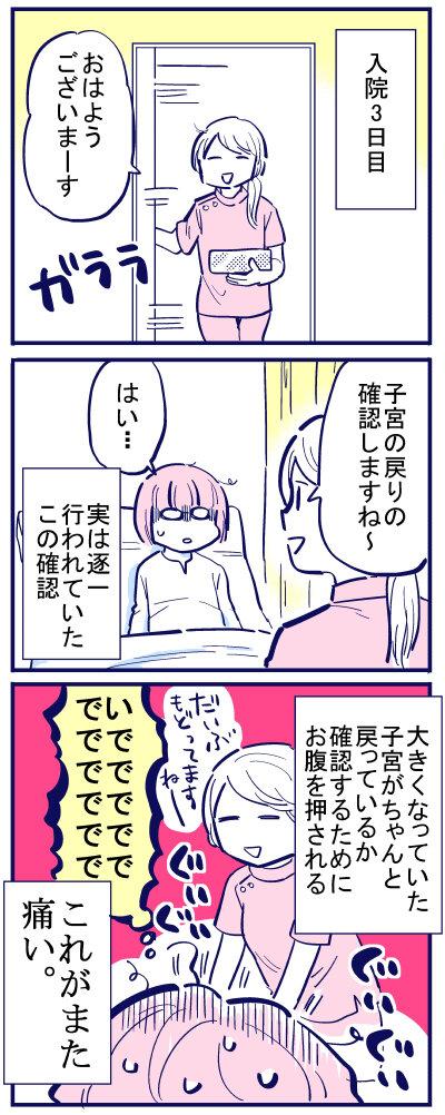 blog+73