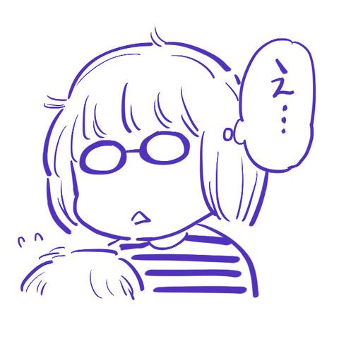 風邪次女2