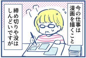 blog114