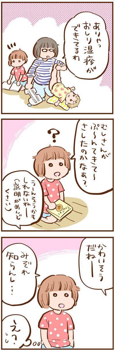 blog+207