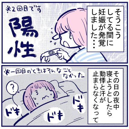 blog+342
