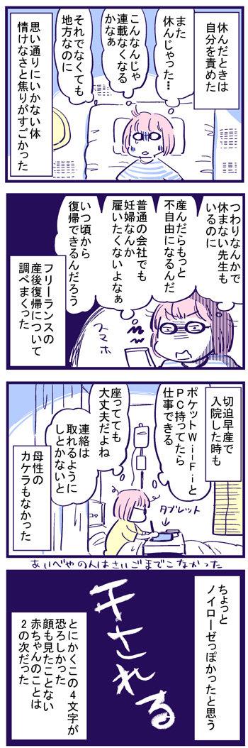 blog310
