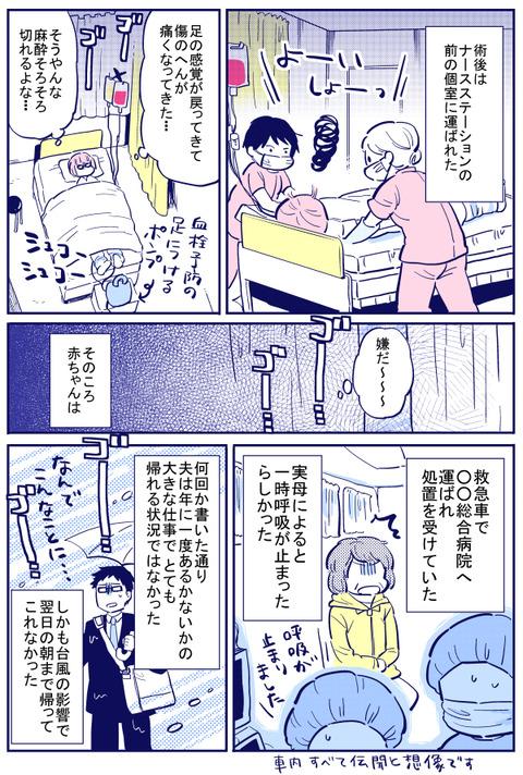 blog+52