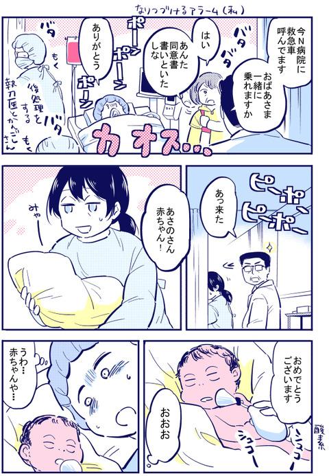 blog+39