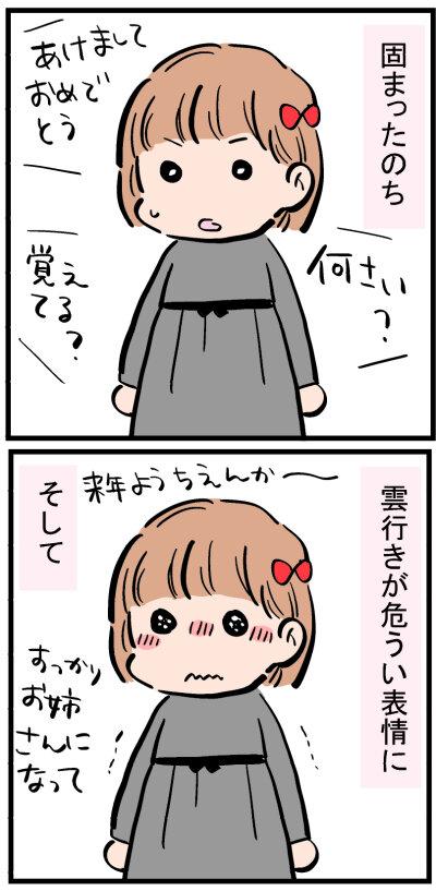 blog+44