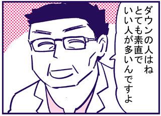 blog189